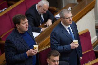 """Нардеп від """"Опоблоку"""" прокоментував свою сепаратистську заяву"""