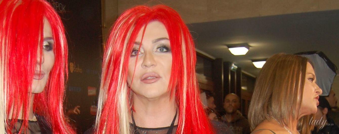 Звезды на концерте FREEDOM BALLET: Могилевская в платье с кружевом, Билык в красном парике, Огневич босиком