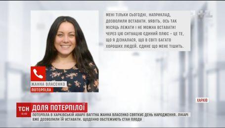 """Семья беременной Жанны Власенко, пострадавшей от наезда """"Лексуса"""", будет обращаться в суд"""