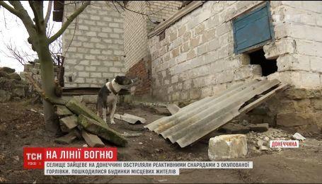 """Бойовики вдарили """"Градами"""" по мирних жителях Зайцевого"""
