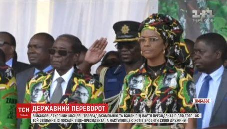 """""""Защищая нацию"""" в Зимбабве, военные захватили здание государственной телекомпании"""