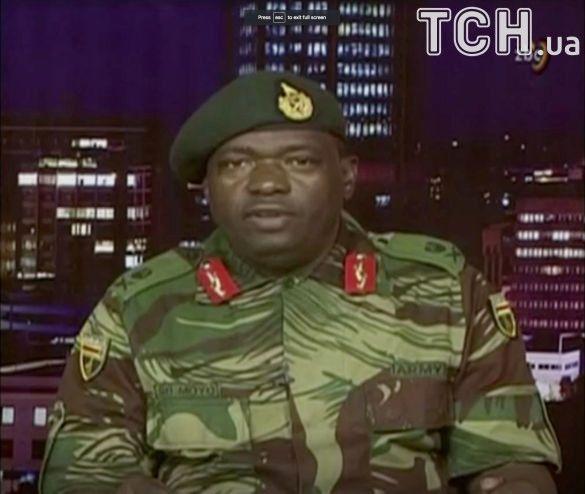 генерал Мойо, Зімбабве