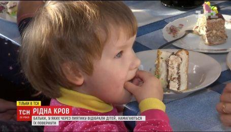 На Чернігівщині батьки через суд намагаються повернути дітей, яких у них забрали через пиятику