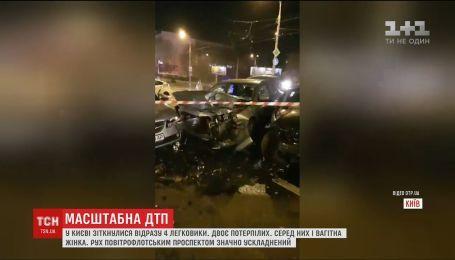У ДТП у Києві постраждала вагітна жінка