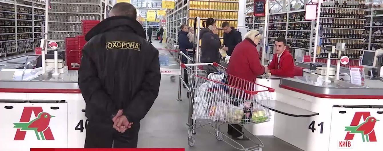 Сразу в Киеве и Днепре взрывотехникам пришлось проверять все супермаркеты известной сети