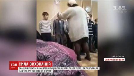 """В Сети появилось видео жестоко """"воспитания"""" сироты директором учебно-реабилитационного центра"""