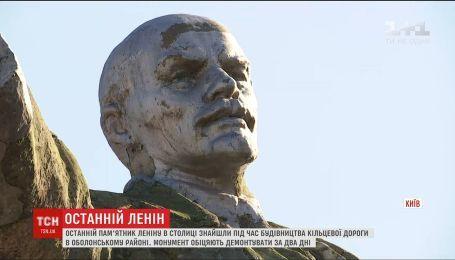 В Киеве нашли уцелевший памятник Ленину