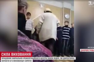 Воспитательница подняла руку на сироту в реабилитационном центре на Днепропетровщине