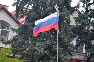 Комітет Ради не підтримав поправку щодо розриву дипвідносин з Росією
