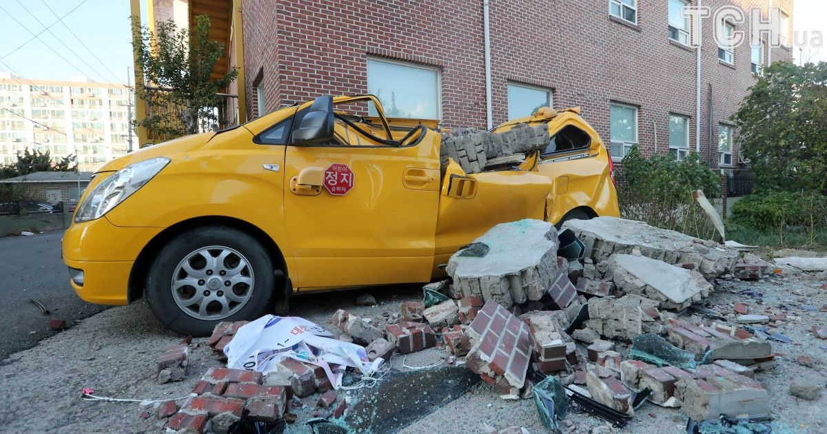 Наслідки землетрусу в Південній Кореї