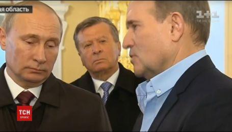 Разговор с кумом. Медведчук попросил Путина нажать на лидеров боевиков