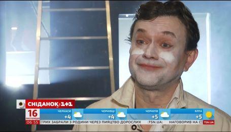 Остап Ступка поделился, что в 50 лет полностью счастлив