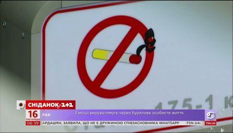 Світ відзначає День відмови від куріння