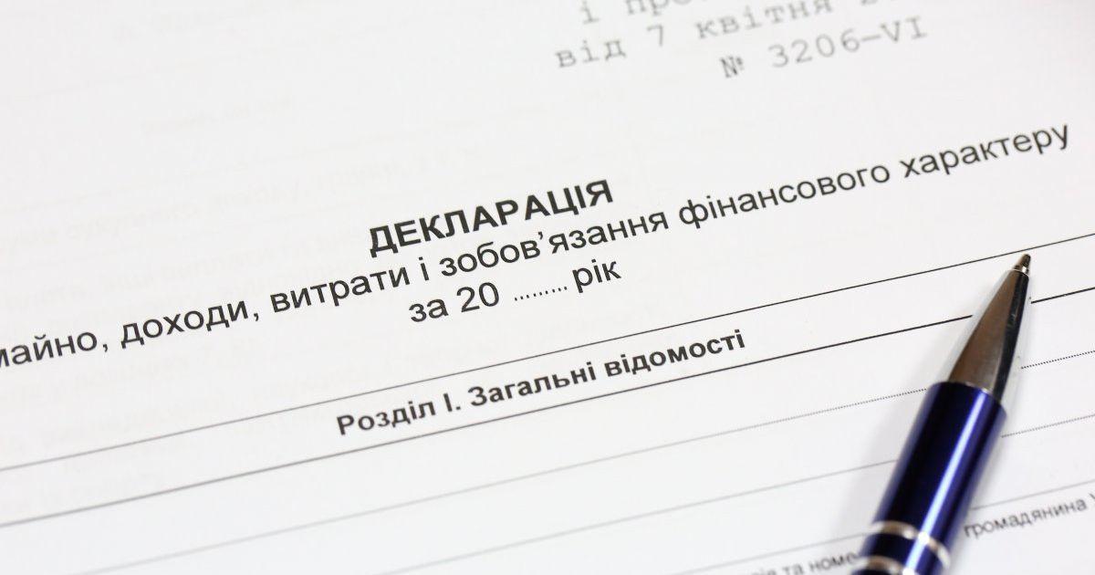 """В """"Слуге народа"""" назвали самый эффективный способ наказания для чиновников за ложь в декларациях: это не заключение"""