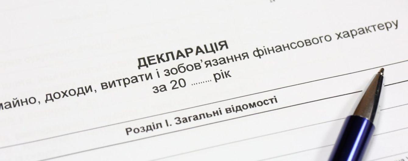 НАПК просит суд рассмотреть семь дел чиновников, которые скрыли изменения в имущественном состоянии