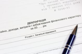 НАПК раскроет декларации военных прокуроров за 2,5 года