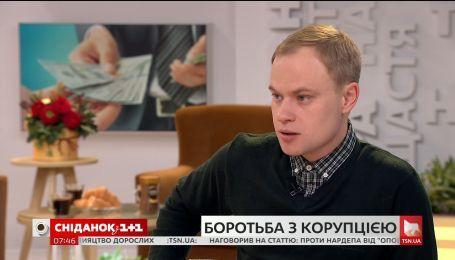 Фахівець у галузі боротьби з корупцією коментує ситуацію з хабарями в Україні