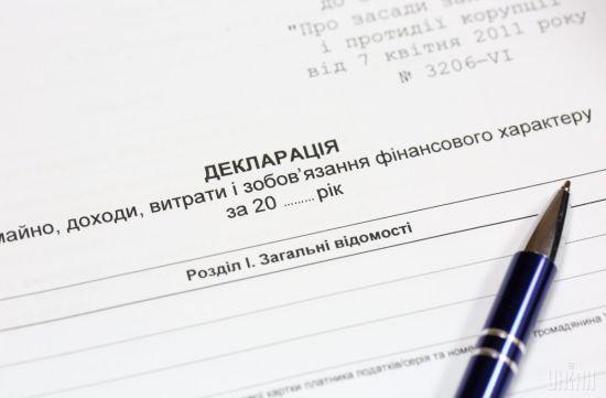 Одеський прокурор та низка чиновників не подали декларації попри попередження - НАЗК