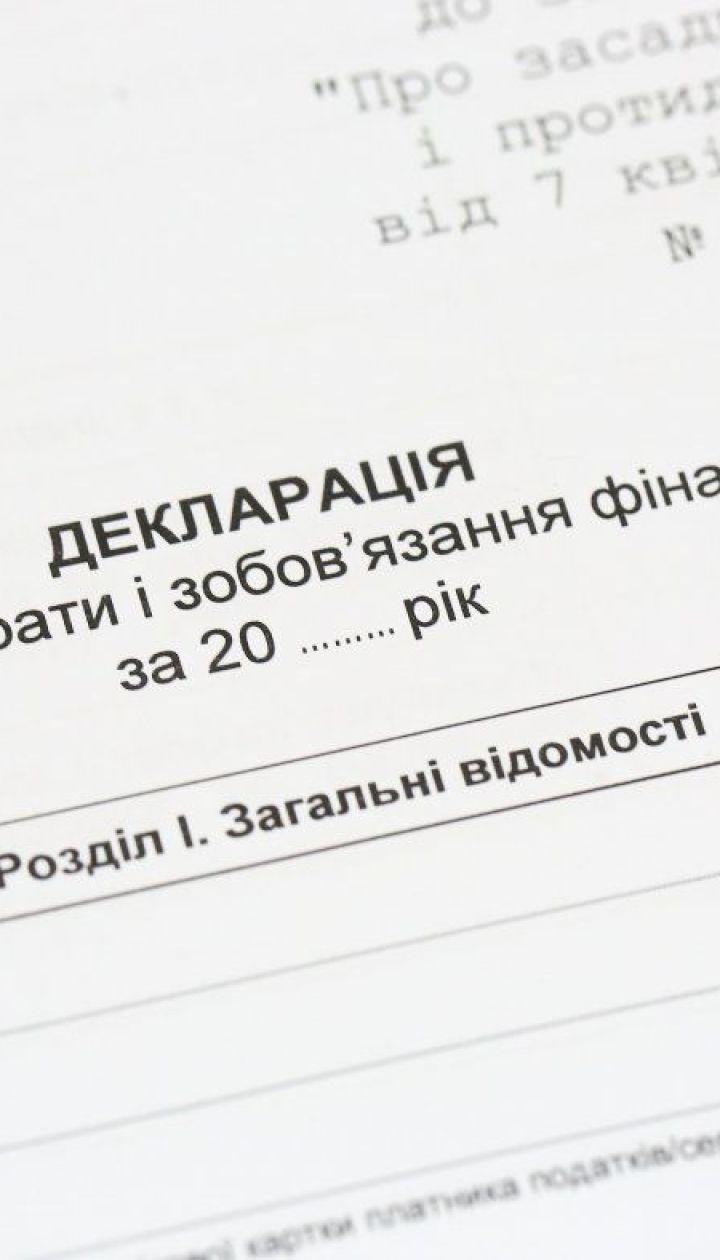 Одесский прокурор и ряд чиновников не подали декларации несмотря на предупреждения - НАПК