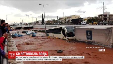 Грецию затопило, есть жертвы