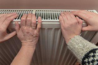 Не платити за холодні батареї: в Україні хочуть створити інспекцію, яка стежитиме за якістю комунальних послуг