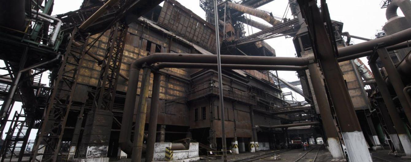 В Мариуполе на заводе Ахметова пролились тысячи тонн чугуна: появилось видео