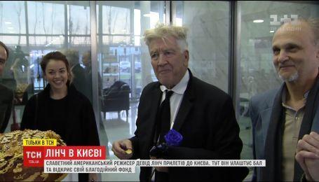 До Києва прибув культовий американський режисер Девід Лінч