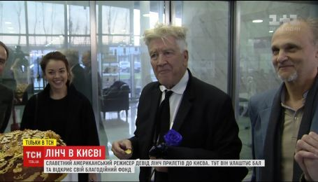 В Киев прибыл культовый американский режиссер Дэвид Линч