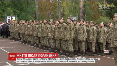 В Україні хочуть дозволити військовим, які постраждали під час бойових дій, продовжувати служити в ЗСУ