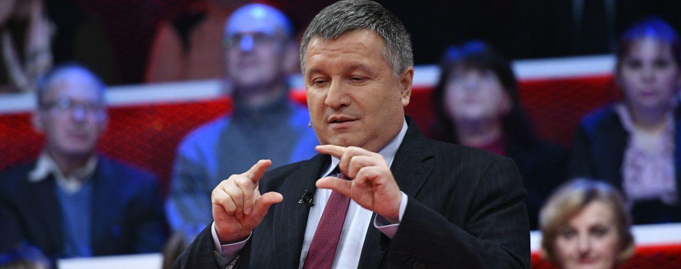 Аваков назвав кількість нелегальної зброї в українців на руках