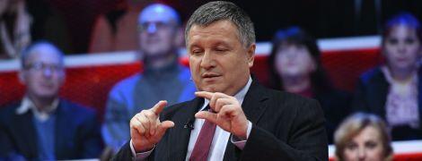 "Аваков не пришел на допрос по делу ""покушения"" на Януковича – ГПУ"