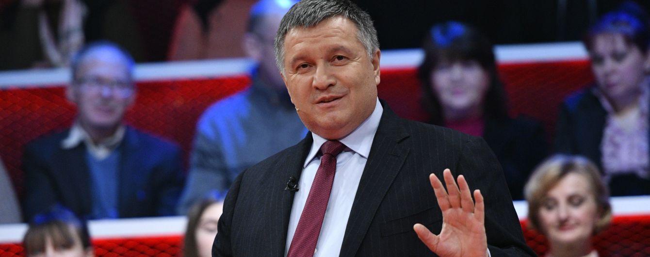 Аваков рассказал, как нужно наказывать коллаборантов после деоккупации Донбасса