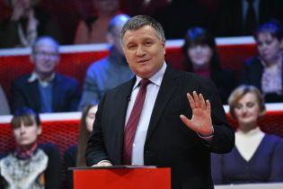 Аваков погрожує призупиненням членства в Інтерполі, якщо президентом організації стане росіянин