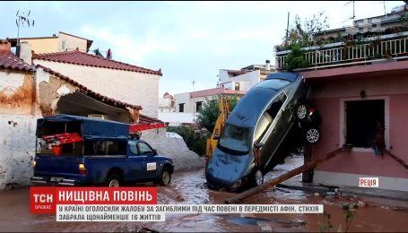 У Греції зросла кількість жертв масштабної повені