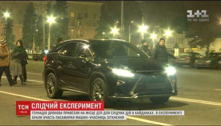 Геннадия Дронова привезли на место ДТП для следственного эксперимента