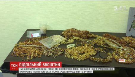 У Рівному викрили підпільний цех з незаконної обробки бурштину, яким керував громадянин Туреччини