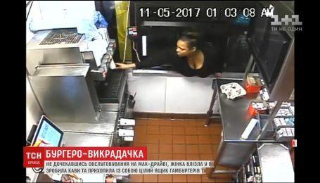 У США жінка через вікно МакДрайву зробила собі каву та вкрала ящик гамбургерів