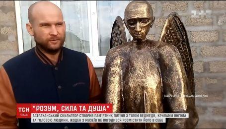 Тело медведя и крылья ангела: астраханский скульптор создал памятник Путину