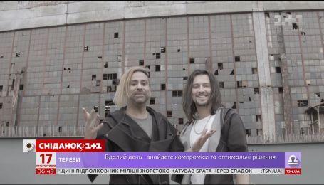 Амадор Лопес и его группа Rumbero's выпустили новый клип