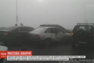 На Дніпропетровщині зіштовхнулися одразу 9 автомобілів та автобус