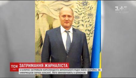 У Білорусі затримали українського журналіста Павла Шаройка