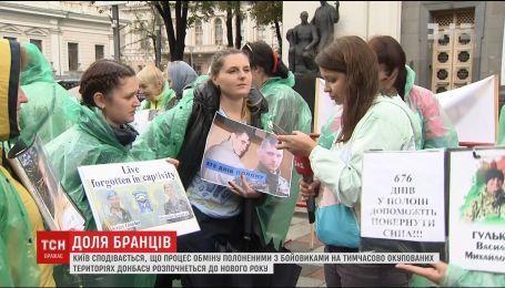 """Главари """"ЛДНР"""" начали готовиться к обмену пленными после разговора с Путиным – ЗМІ"""