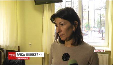 Суд обирає запобіжний захід Еріці Шинкевич, яку звинувачують у незаконному виділенні землі
