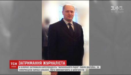 В Минске арестовали украинского журналиста
