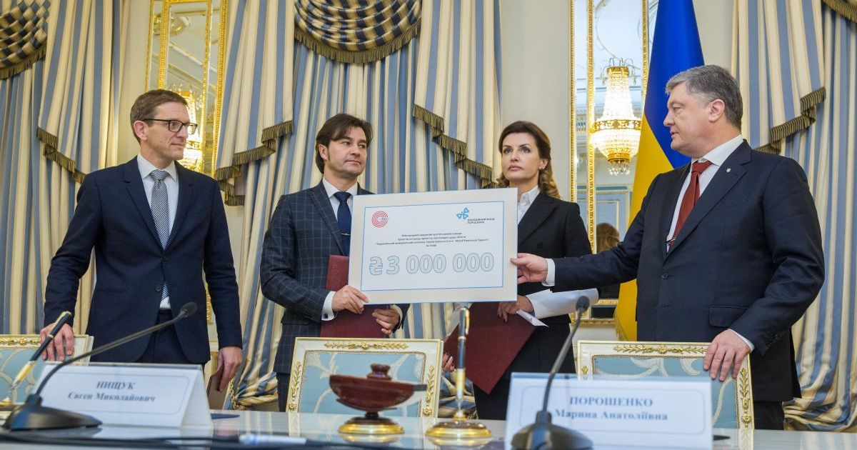 Родина Порошенка виділила 3 мільйони гривень на Музей Революції Гідності