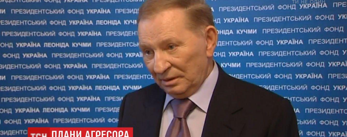В Минске назвали возможного преемника Кучмы на переговорах о Донбассе
