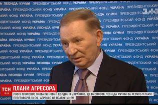 У Мінську назвали можливого наступника Кучми в переговорах щодо Донбасу