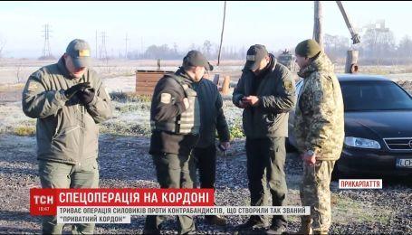 На Закарпатье продолжается операция силовиков против контрабандистов