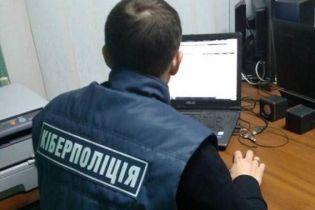 Кіберполіція викрила масштабну фішингову кампанію, направлену на власників криптовалюти