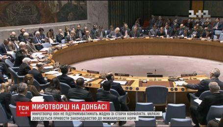 Наблюдение или помощь: чего ожидать Украине от появления миротворцев ООН на Донбассе